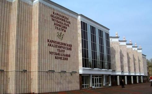 В Караганде откроется выставка, посвященная 45-летию театра музыкальной комедии