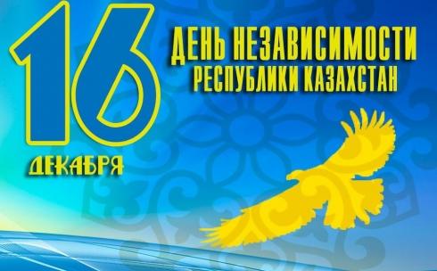 Как в Карагандинской области отметят День Независимости