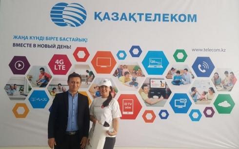 В Темиртау зарегистрировано 10 000 пользователей услуги iD Net