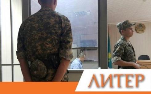 Установщик пластиковых окон убил пожилых супругов в Карагандинской области