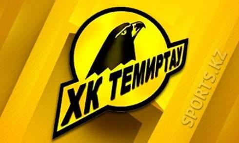 Состав «Темиртау» пополнил молодой нападающий