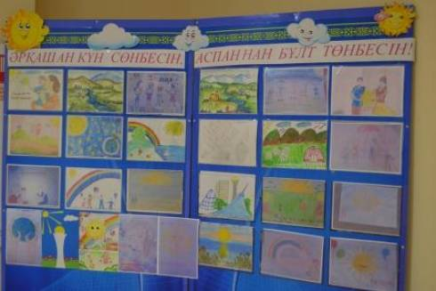 В региональном командовании «Астана» провели конкурс детских рисунков