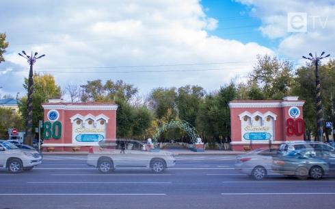 Timelapse. Бульвар Мира в Караганде