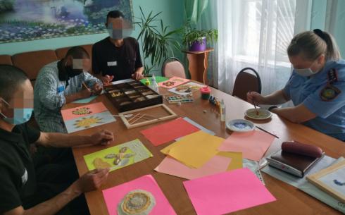 Нестандартный подход применили психологи к осужденным в карагандинской колонии