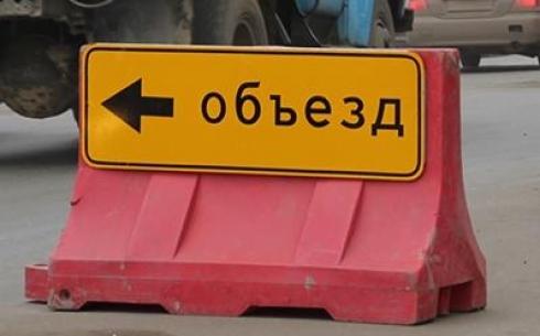 В Караганде будет перекрыт участок дороги по улицы Новосёлов