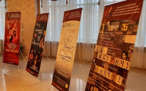 Фестиваль имени Аширбека Сыгая стартовал в карагандинском каздрамтеатре имени Сейфуллина