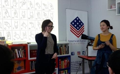 В Караганде пройдет мастер-класс по языку жестов