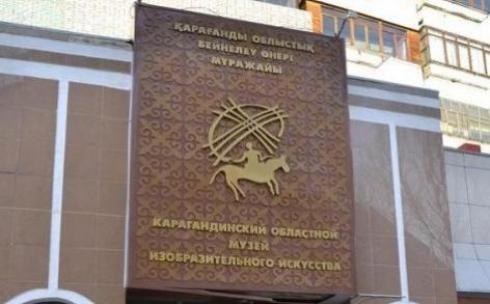 В Караганде откроется персональная выставка Людмилы Смирновой