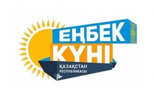 «Енбек жолы - 2018»: голосуйте за карагандинцев