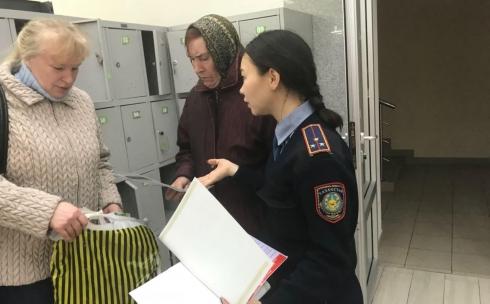 Карагандинские полицейские озаботились проблемой домашнего насилия