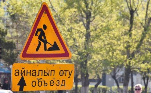 В Караганде будет закрыт участок дороги от Тихоновской березовой рощи до поворота на Сортировку