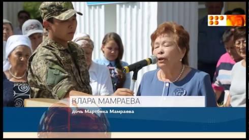 В Караганде открыли бюст Героя Советского Союза Мартбеку Мамраеву