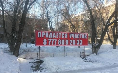 В Караганде жители улицы Ермекова боятся остаться без детской площадки