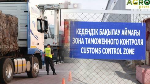 Штрафы на 22 млн тенге наложены на перевозчиков карантинных товаров