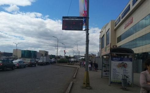 В Караганде появилось еще одно табло, показывающее время прибытия автобусов
