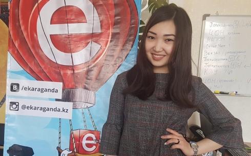 «Мне по душе заниматься чем-то творческим», - Сабина Толегенова, финалист конкурса eStar
