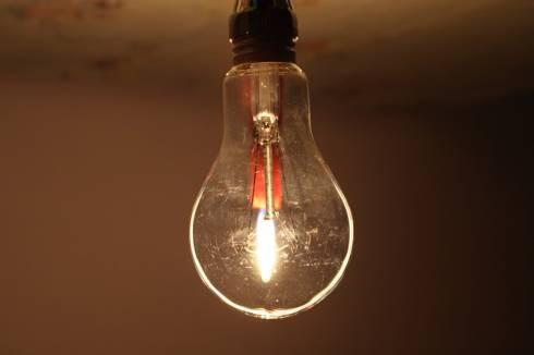 У кого в Караганде не будет света 23 апреля