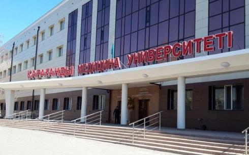 В медицинском университете Караганды открыли инфекционный стационар