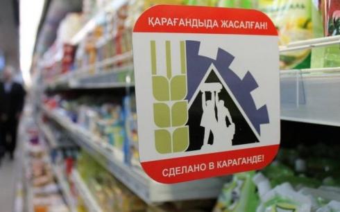 Карагандинцев приглашают на выставку региональных товаропроизводителей
