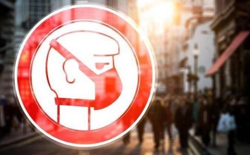 Ответственность за нарушение режима ЧП разъяснила прокуратура Карагандинского региона