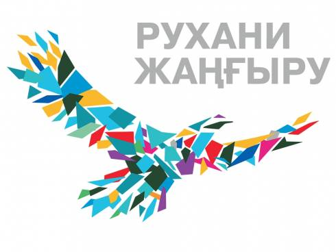 Итоговый семинар по бескризисному мышлению проходит в Карагандинской области