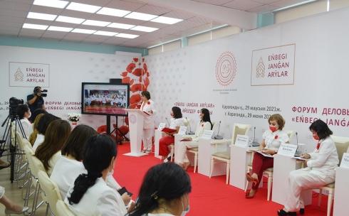 Быть значимой: в Караганде прошел форум работающих женщин «EŃBEGІ JANǴAN ARÝLAR»