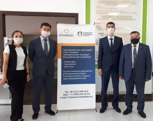 Кабинет медиации открылся в экономическом суде Карагандинской области
