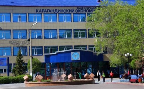 Вниманию абитуриентов Карагандинского экономического университета Казпотребсоюза!