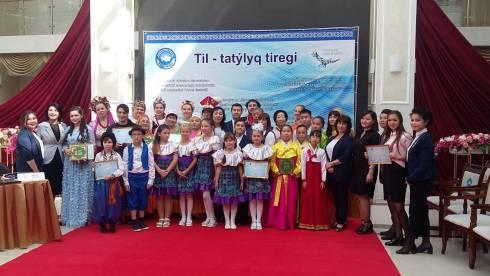 Карагандинские национально-культурные центры отметили День языков