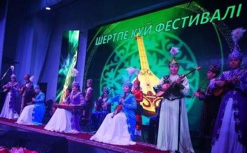 Фестиваль по шертпе кюй прошел в Караганде