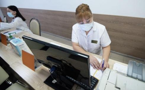 Как карагандинцы могут бесплатно прикрепиться к поликлинике