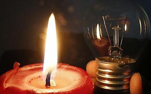 У кого в Караганде не будет света 29 июня