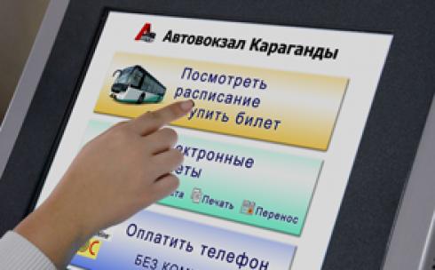 В Караганде пассажиры оплачивать электронные билеты теперь смогут только через интернет