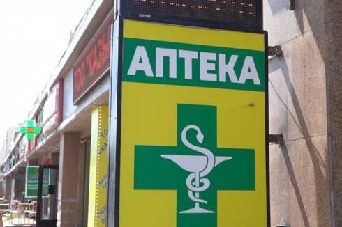 Могут ли казахстанцы ввозить лекарства из других  стран