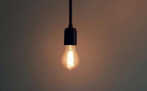 У кого в Караганде не будет света 11 июня
