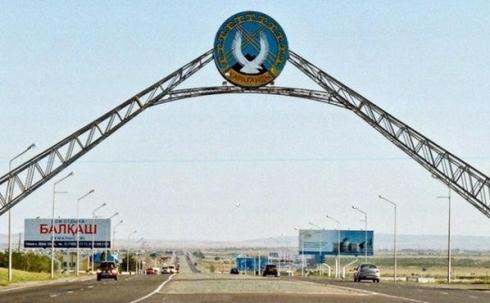 Постановление главного санврача Карагандинской области: о проведении массовых мероприятий