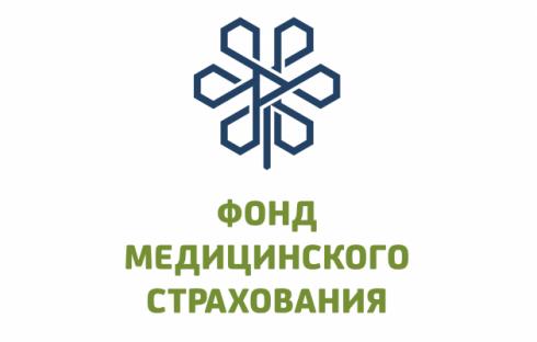 Больше 729 млн тенге перечислила Карагандинская область в Фонд медстрахования в сентябре