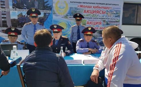 Жителей Карагандинской области снова будут консультировать сотрудники полиции