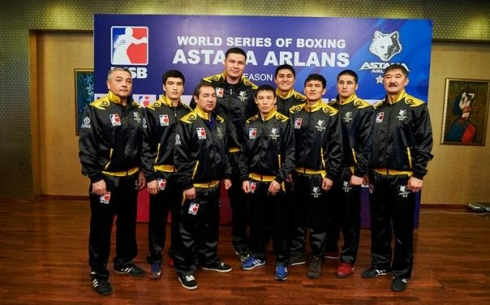 Фоторепортаж с церемонии взвешивания «Astana Arlans» и «Baku Fires»