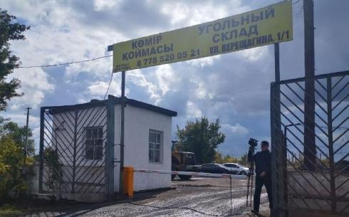 В Караганде появился новый пункт реализации угля