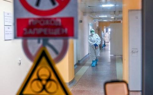 При ухудшении эпидситуации call-центры медорганизаций Карагандинской области будут работать круглосуточно
