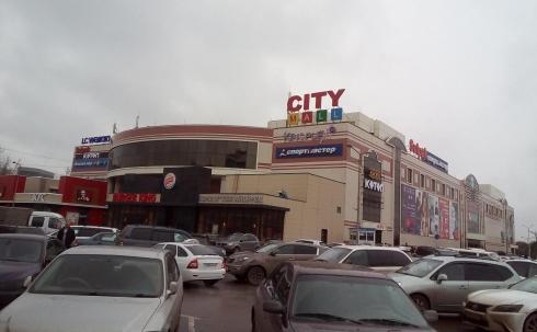 Карагандинец угрожал взорвать торговый дом «City mall» и областной акимат