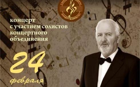 Карагандинцев приглашают на концертную программу «Вечер романсов»