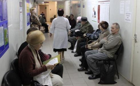 Как изменится обслуживание пациентов  в поликлиниках, переданных в доверительное управление частной фирме в Карагандинской области