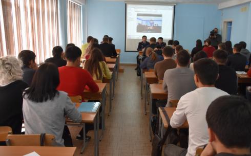 Полицейские встретились с будущими выпускниками карагандинских вузов