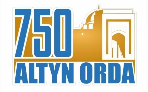 В Карагандинской области проведут экспедицию в честь 750-летия Золотой Орды