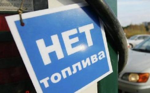 Бензиновый кризис в Казахстане может сменить дизельный