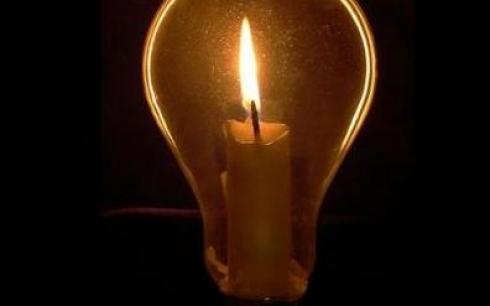 График отключения электроэнергии на 13 февраля