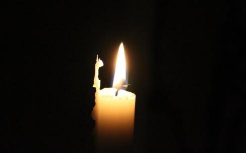 У кого в Караганде не будет света 27 февраля