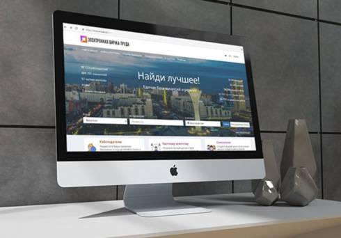 Казахстанская электронная биржа труда стала универсальной